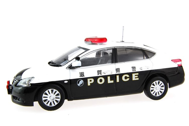 Nissan Sylphy Scale Models