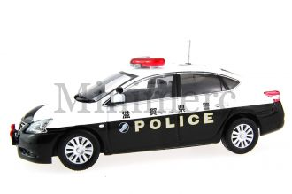 Nissan Sylphy Diecast Model