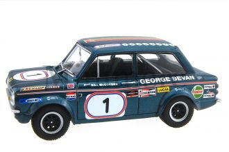 Sunbeam Hillman Imp Scale Model